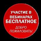 webinar_img