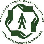 ЛОГОТИП ВНИИ ТРУДА 2016 Г